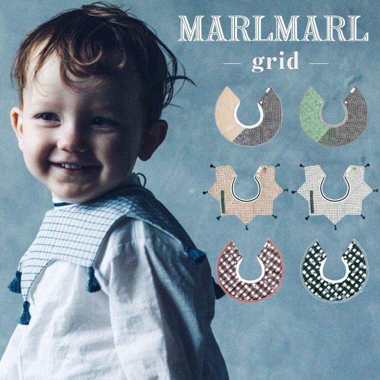マールマール スタイ グリッド 男の子 女の子 出産祝い MARLMARL grid タッセル フリンジ グレンチェック よだれかけ ビブ 付け襟 まあるい形