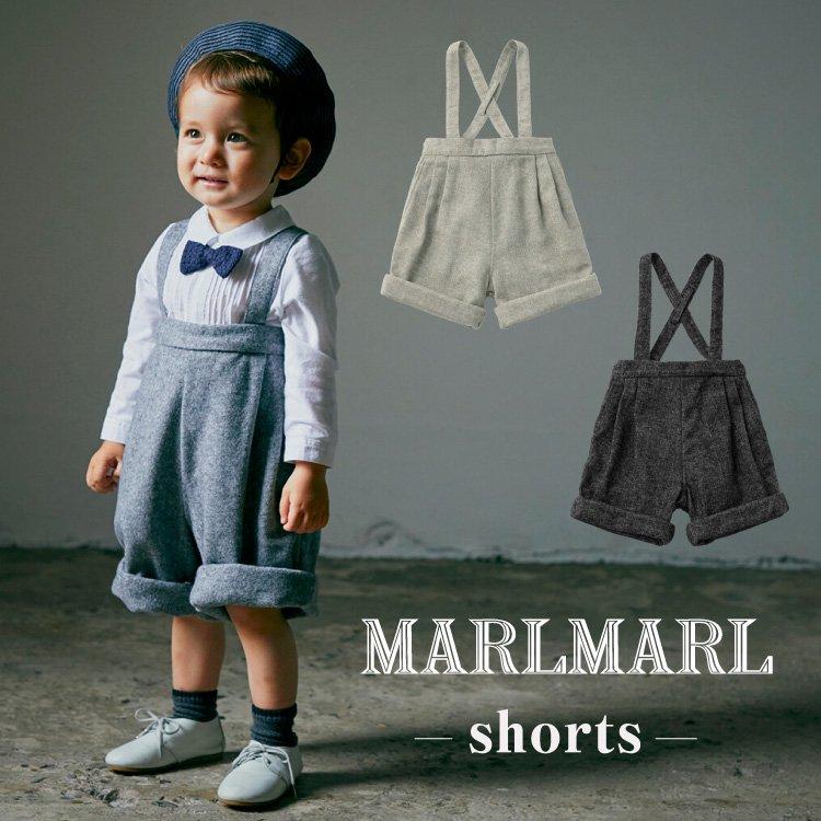 マールマール ショーツ MARLMARL パンツ ボトムス サスペンダー付き ヘリンボーン 2way ベビー服 女の子 男の子 ユニセックス 出産祝い beige grey chacoal