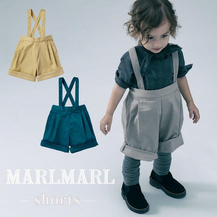 マールマール ショーツ MARLMARL パンツ ボトムス サスペンダー付き 2way ベビー服 女の子 男の子 ユニセックス 0歳から6歳まで 長く使える 出産祝い
