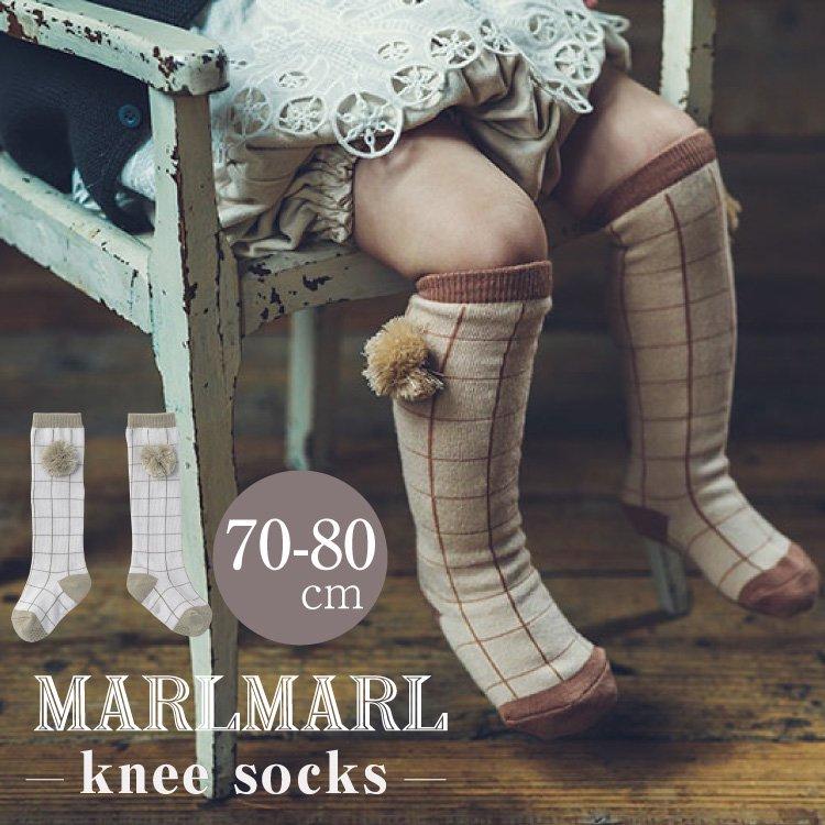 マールマール 出産祝い ニーソックス 男の子 女の子 靴下 MARLMARL knee socks graf ソックス チェック柄 グラフ ポンポン付き レッグウェア