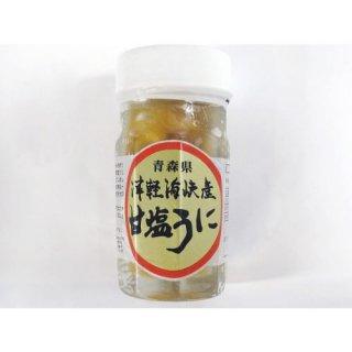 青森津軽海峡産 甘塩うに【60g入り】瓶詰め