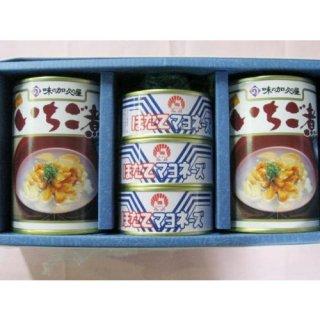いちご煮【3缶箱】・ほたてマヨネーズ缶【3缶箱】箱入セット