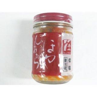 赤ほや塩辛【120g】 北海道産