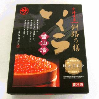 北海道産(マルサ笹谷商店) いくら醤油漬 500g
