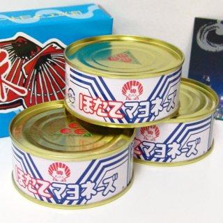 ほたてマヨネーズ缶【3缶箱入】
