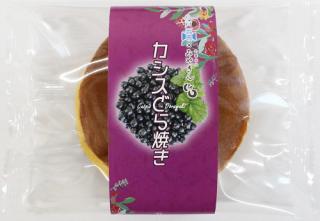 カシスどら焼き 5個入(袋