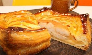 Double Apple Pie From Aomori