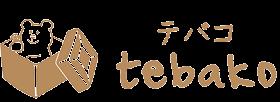 tebako
