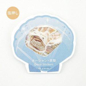 【5%OFF】 箔押し オーシャン 貝殻