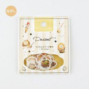 【5%OFF】 箔押し 洋菓子