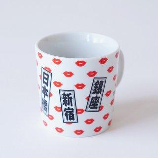 千社札マグカップ