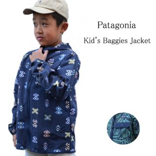 Patagonia / パタゴニア / Kid's Baggies Jacket / Sサイズ Mサイズ / UPF50+ / UVプロテクション / 子供 / 51884