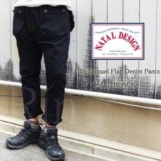 ネイタルデザイン Natal Design G55 Sarouel Flap Denim Pants -ALL BLACK- ND-BD-050