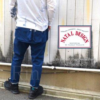ネイタルデザイン / Natal Design / G55 Sarouel Flap Denim Pants / デニム / AUTHENTIC / ND-BD-034
