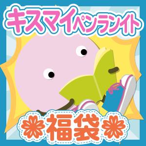 【福袋】ペンライト(グループ別) Kis-My-Ft2