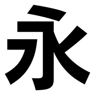 モトヤシーダ5
