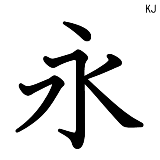 モトヤKJ教科書3