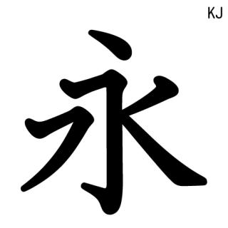 モトヤKJ教科書4