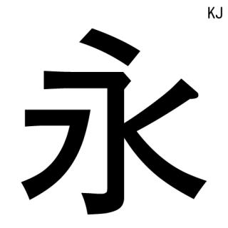 モトヤKJ学参ゴシック3