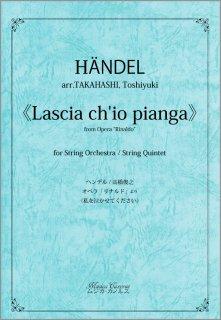 ヘンデル/高橋俊之「リナルド」より≪私を泣かせてください≫中型スコア(弦楽合奏・五重奏版)