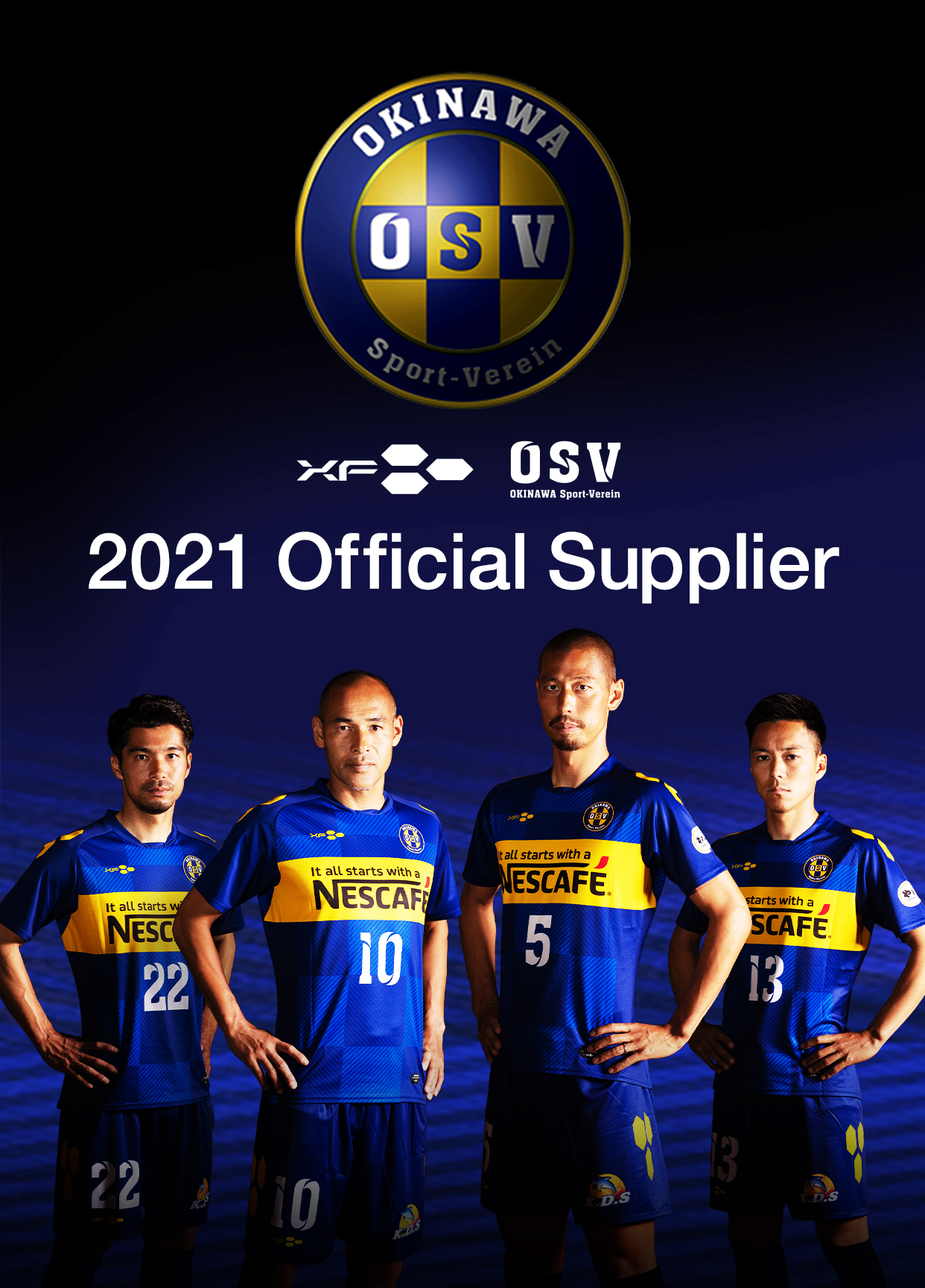 OSV 2019 OFFICIAL SUPPLIER