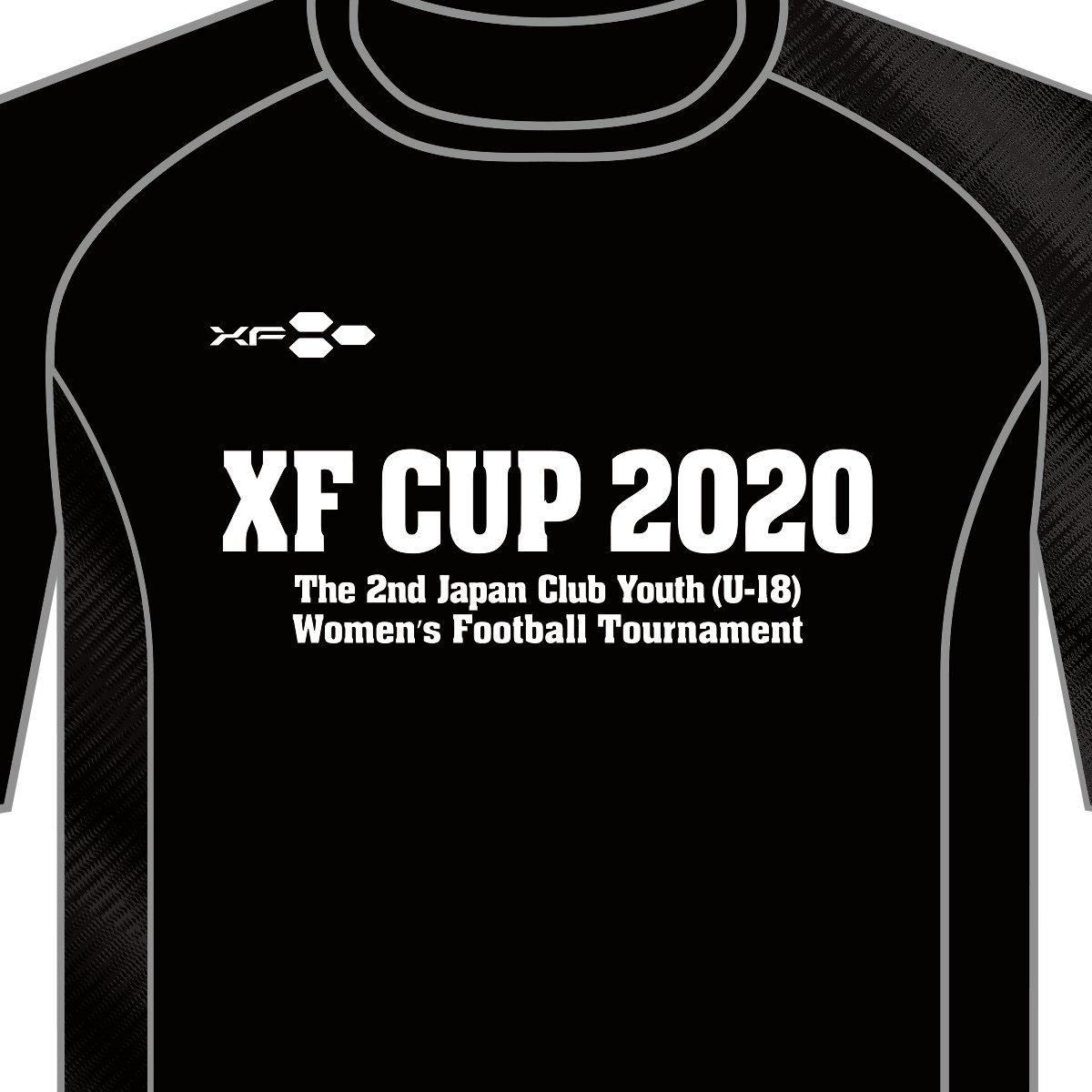 XF CUP 2020 第2回 日本クラブユース女子サッカー大会(U-18)オフィシャル記念Tシャツ ブラック