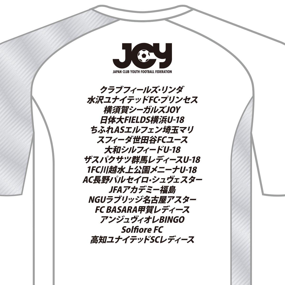XF CUP 2020 第2回 日本クラブユース女子サッカー大会(U-18)オフィシャル記念Tシャツ ホワイト