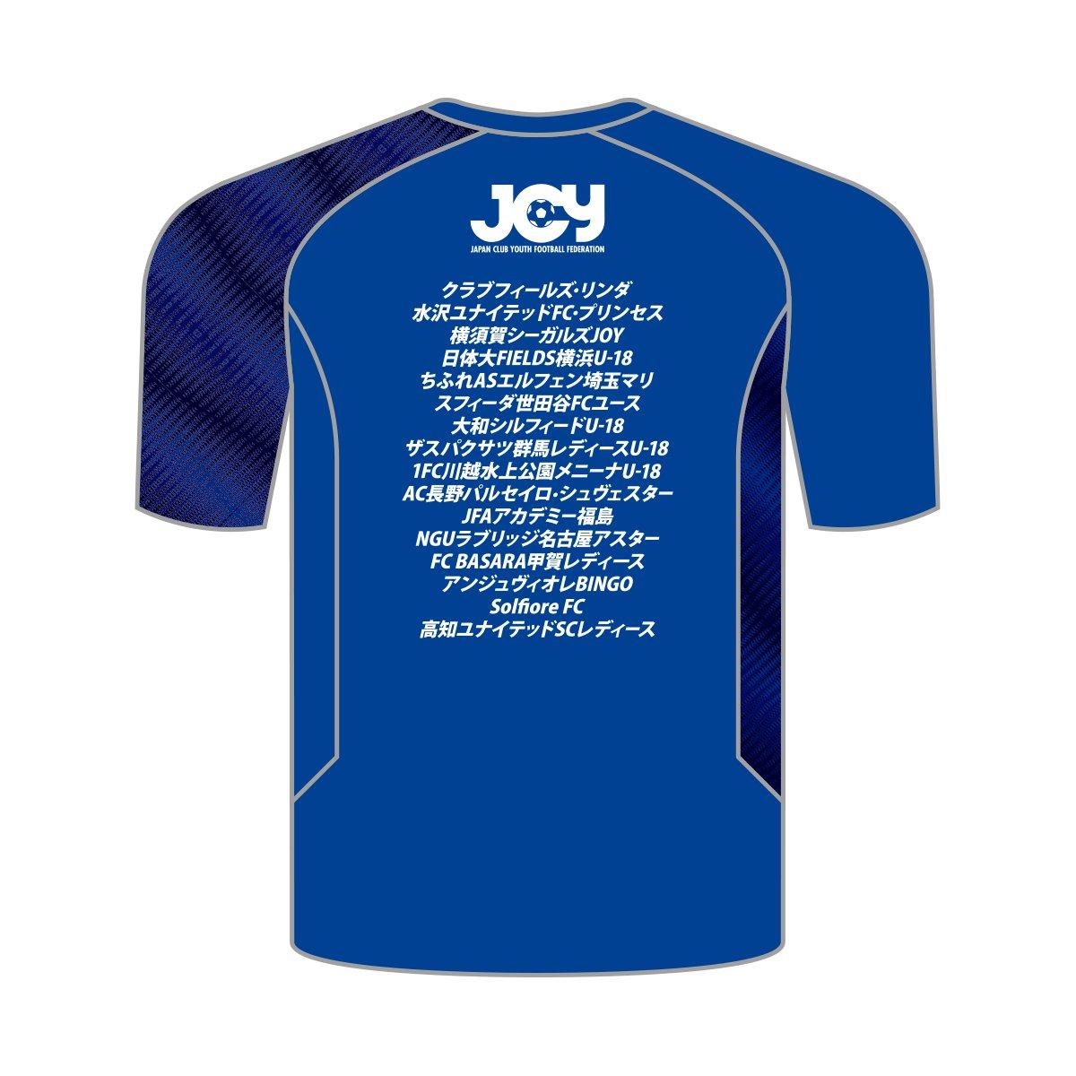 XF CUP 2020 第2回 日本クラブユース女子サッカー大会(U-18)オフィシャル記念Tシャツ ブルー