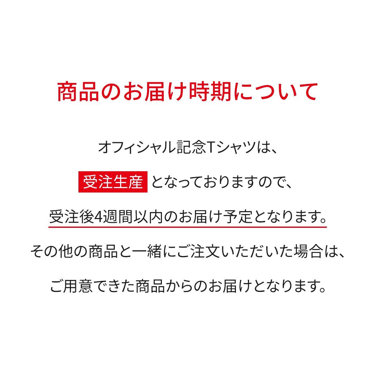 XF CUP 2020 第2回 日本クラブユース女子サッカー大会(U-18)オフィシャル記念Tシャツ ネイビー