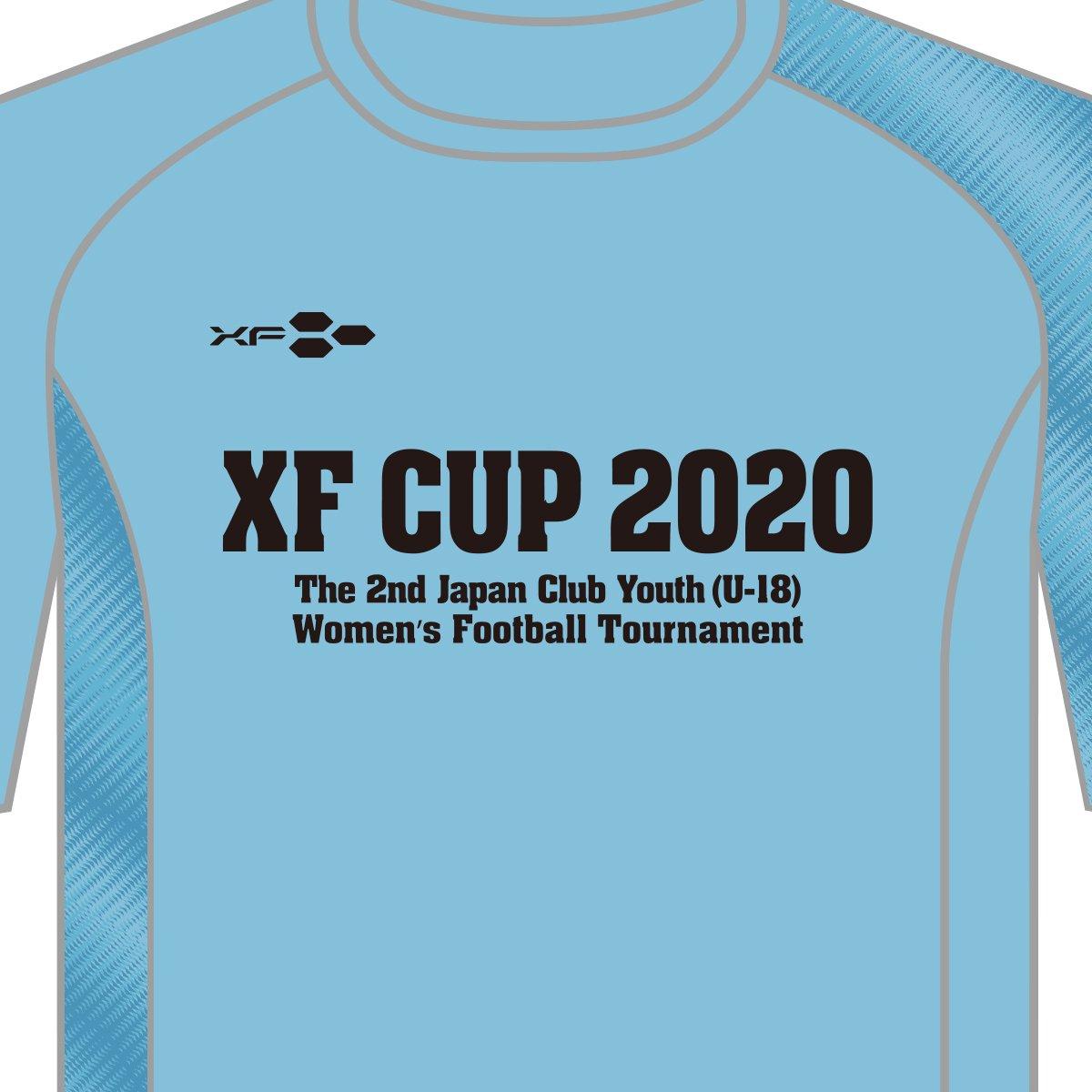 XF CUP 2020 第2回 日本クラブユース女子サッカー大会(U-18)オフィシャル記念Tシャツ サックス