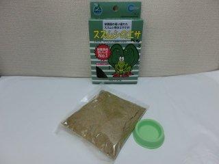 スズムシのエサ30g(エサ皿付き)