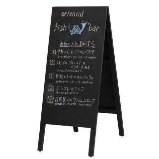 木製A型黒板(両面)