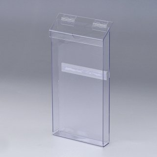 グリップAパンフレール用ケース(フタ付き)