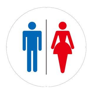 カラープラポール用プレート トイレ