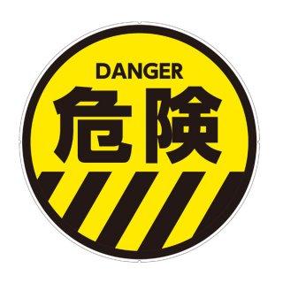 カラープラポール用プレート 危険