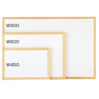 ウッドフレームホワイトボード 600×450