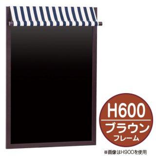 マルシェボード 450×600 茶色