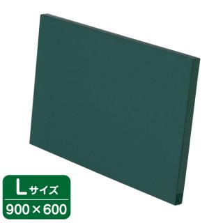 木製黒板(緑)受けナシ L 900×600