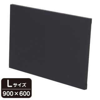 木製黒板(ブラック)受けナシ L