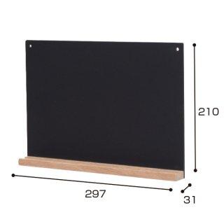 ちいさな黒板 A4 黒 SB-BK