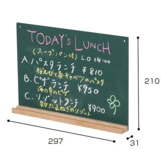 ちいさな黒板 A4 緑 SB-GR