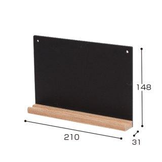 もっとちいさな黒板 A5 黒SB-M-BK
