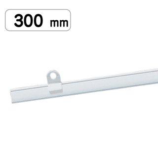 ポップハンガー D2-300 吊具2ケ付