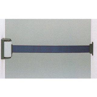 ベルトバリア(マグネット固定式) AF36 ベルト青