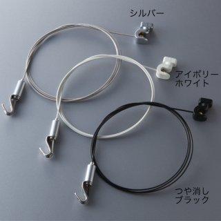 壁面吊セット HS(W) L2000 ホワイト