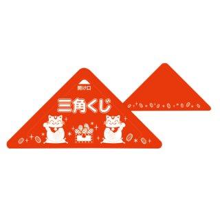 スッキリくじ E賞 5-734