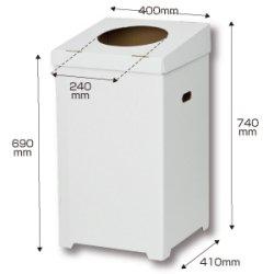 ペーパーエコダストBOX 90L用