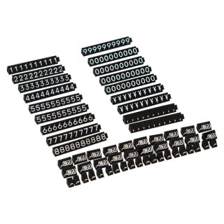 ニュープライスキューブ セット S 黒/白文字