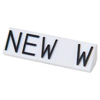 ニュープライスキューブ 補充用単品 L用5セット 白/黒NEW