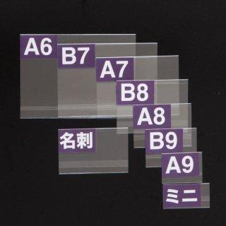 PETエコケース 名刺サイズ横90×55 5枚入